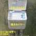 自動灌水装置