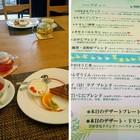 【Herb garden cafeでの会話】  先日、...
