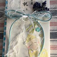 出産祝いの お祝い袋を作りました(//∇//...