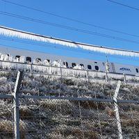 東海道新幹線路線の氷瀑