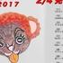 ヒヤシンス2017「ビンゴ.すごろく.福笑い.神経衰弱」