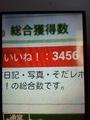 ありがとう♪(-^〇^-)
