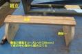 樽型プランター制作手順ー1