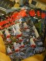 古雑誌:趣味の山野草 無料配布中