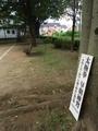 群馬赤城自然園にゴー( ^ω^ )