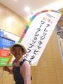 大阪駅前グランフロント大阪イベント