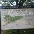歴博 2016-6