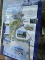 芦屋市総合公園で苔玉を作ってきましたあああ~