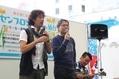 スイセンプロジェクト仙台サンモール一番町9月23日