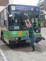 都バス ばすばすばすばす