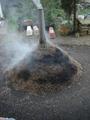 もみがら燻炭を作る
