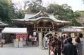鎌倉方面へ