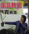 アヤハディオ箕面彩都店でガーデントークショーをやってきました。