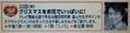 11月22日(木)午後1時から西宮阪急1Fコノカで、コトコトステージでっす。