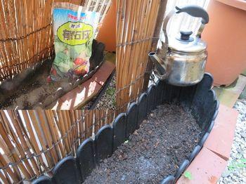 壁際農園2020年夏(ミニトマト編) 土壌改良