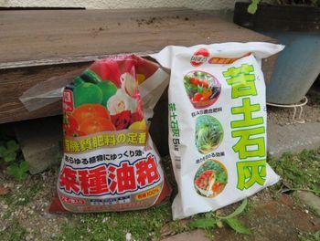 キュウリ栽培から収穫までの一連の流れ 5月29日元肥料の準備