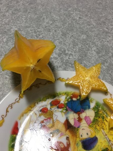 やっぱり綺麗な星型に、皮ごと食べるブドウの 様な食感。