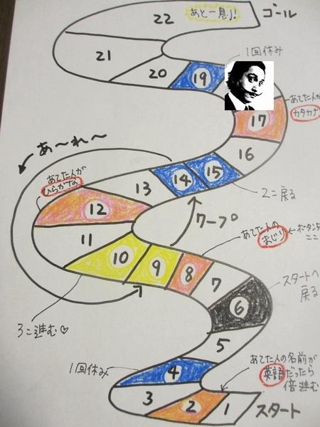 1月31日更新  Sakurasouさんのピンクが正解で5進む。 赤いハナミズキさんの赤が正解