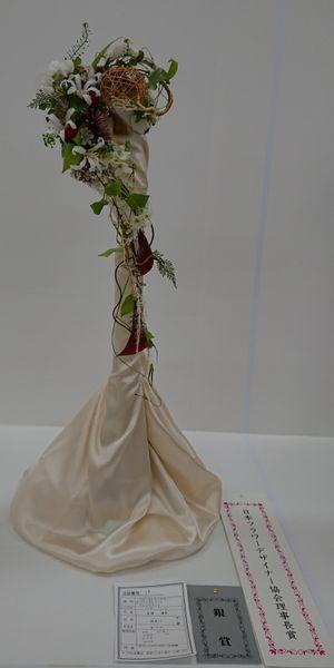 ブライダルブーケ202002銀賞