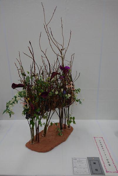 アレンジメント202002銀賞