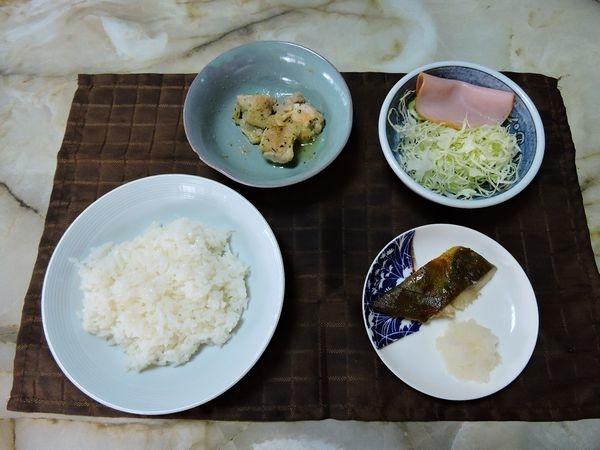 食事療法MS⑥206日目(2031日)